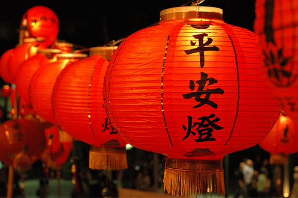 chinese new year is one of the most important traditional holidays in china the day is celebrated on the first day of the first month according to chinese - Chinese New Year 2014