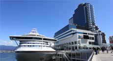 Alaska Cruise  Pan Pacific Vancouver