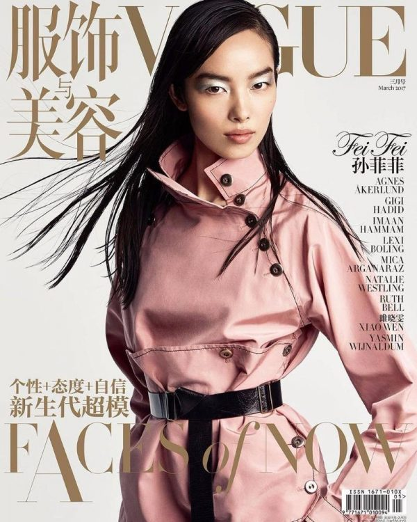 FEI-FEI-SUN-FOR-VOGUE-CHINA-MARCH-2017-COVER
